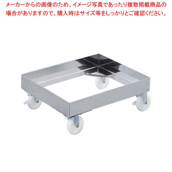 【まとめ買い10個セット品】 【 即納 】 EBM SUS442 角型キャリー 265 450(265×450×H60)【 メーカー直送/代金引換決済不可 】