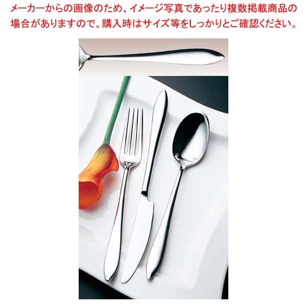【まとめ買い10個セット品】 LW 18-10 #19600 ヴェルーテ テーブルナイフ(S・H)ノコ刃付