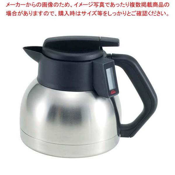 カリタ 液晶サーモデカンター 1.8L KTD-18 #32057【 カフェ・サービス用品・トレー 】