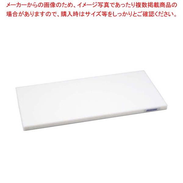 かるがるまな板 HD 700×350×30 ホワイト【 まな板 カッティングボード 業務用 業務用まな板 】