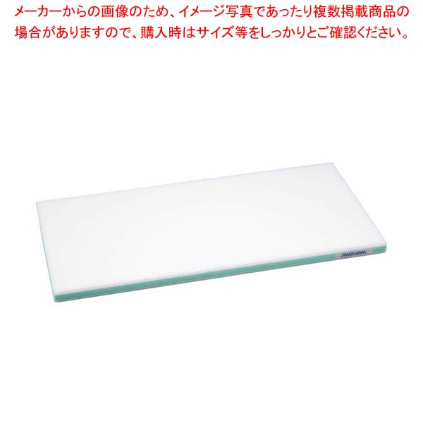かるがるまな板 HD 750×350×30 グリーン【 まな板 カッティングボード 業務用 業務用まな板 】
