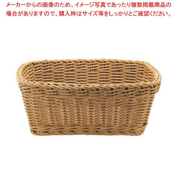 【まとめ買い10個セット品】 シェーンバルド シナリオ バスケット 小 ベージュ 9377900