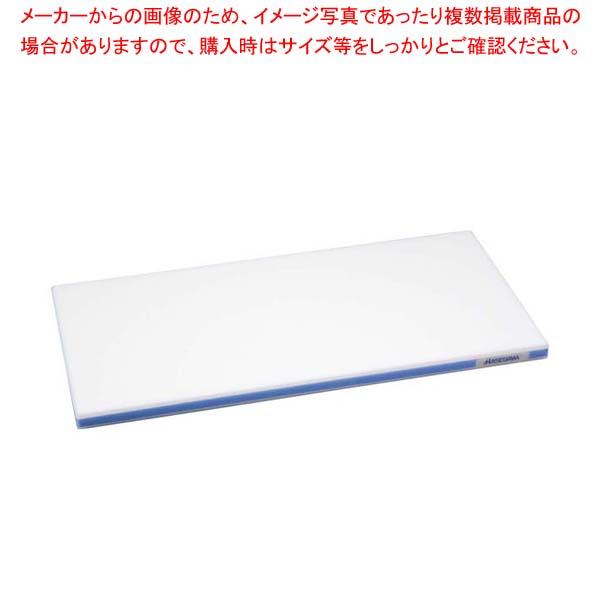 かるがるまな板 HD 900×400×40 ブルー【 まな板 カッティングボード 業務用 業務用まな板 】