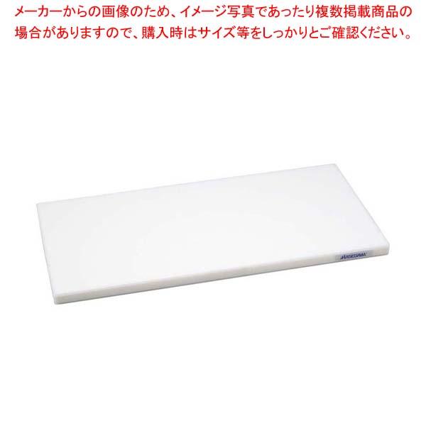 かるがるまな板 HD 900×450×40 ホワイト【 まな板 カッティングボード 業務用 業務用まな板 】