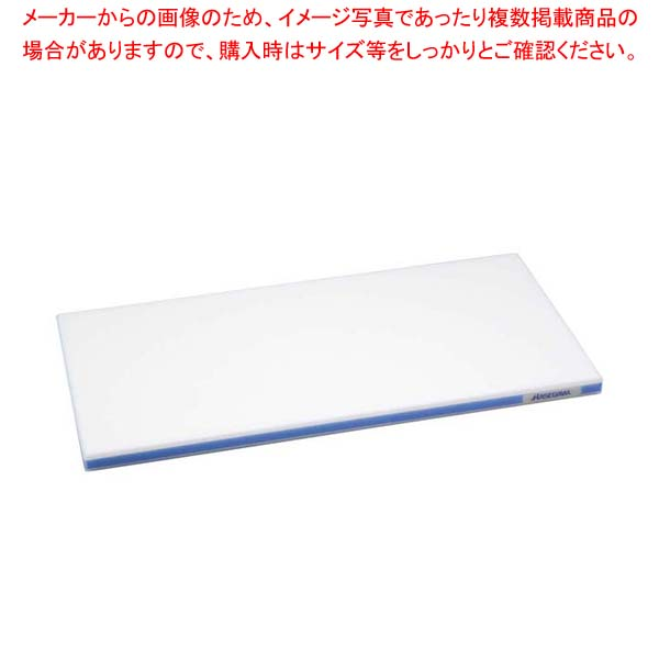 かるがるまな板 HD 900×450×40 ブルー【 まな板 カッティングボード 業務用 業務用まな板 】