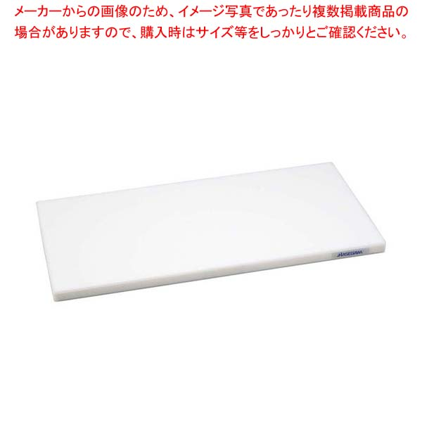 かるがるまな板 HD 1000×400×40 ホワイト【 まな板 カッティングボード 業務用 業務用まな板 】【 メーカー直送/代金引換決済不可 】