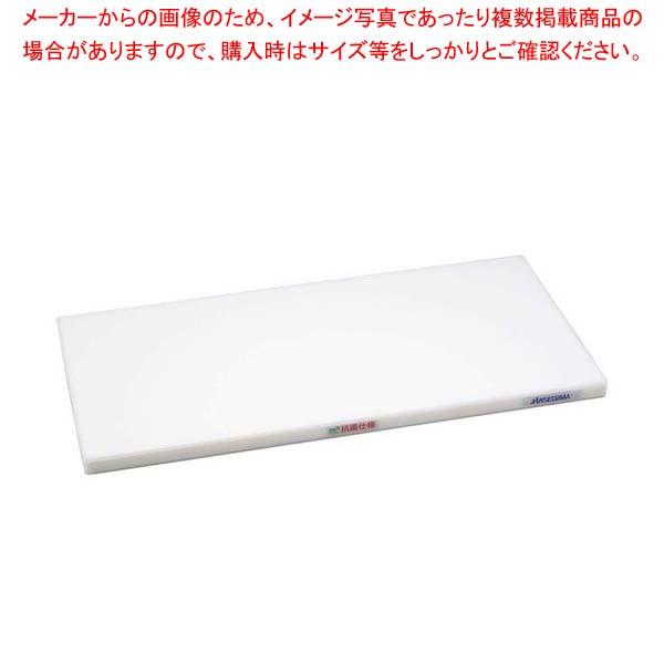 【まとめ買い10個セット品】 抗菌かるがるまな板 SDK 600×350×20 ホワイト【 まな板 カッティングボード 業務用 業務用まな板 】