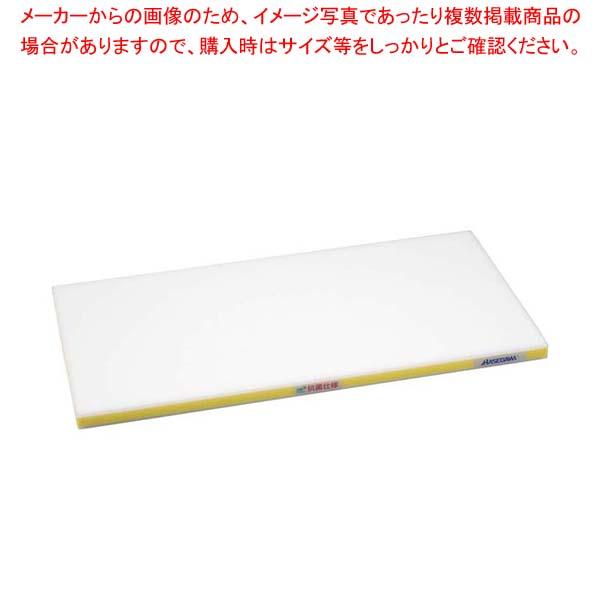 【まとめ買い10個セット品】 抗菌かるがるまな板 SDK 600×350×20 ホワイト/黄線【 まな板 カッティングボード 業務用 業務用まな板 】