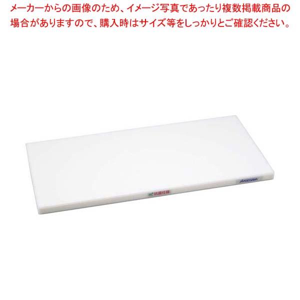 抗菌かるがるまな板 SDK 1000×450×30 ホワイト【 まな板 カッティングボード 業務用 業務用まな板 】【 メーカー直送/代金引換決済不可 】