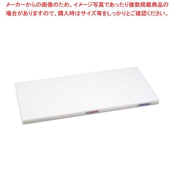 抗菌かるがるまな板 HDK 1000×450×40 ホワイト【 まな板 カッティングボード 業務用 業務用まな板 】【 メーカー直送/代金引換決済不可 】