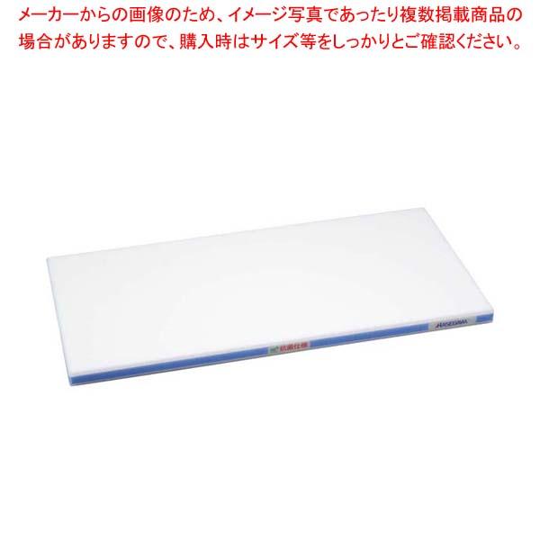 抗菌かるがるまな板 HDK 1000×450×40 ホワイト/青線【 まな板 カッティングボード 業務用 業務用まな板 】【 メーカー直送/代金引換決済不可 】