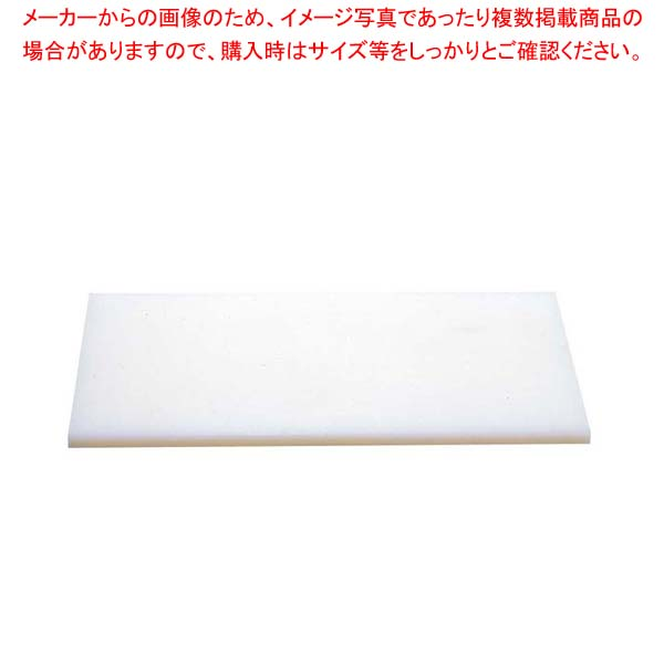【まとめ買い10個セット品】 ヤマケン K型プラスチックまな板 K9 900×450×30 両面サンダー仕上【 まな板 】