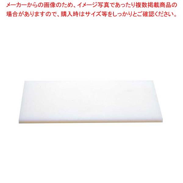 ヤマケン K型プラスチックまな板 K11B 1200×600×30 両面サンダー仕上【 まな板 】