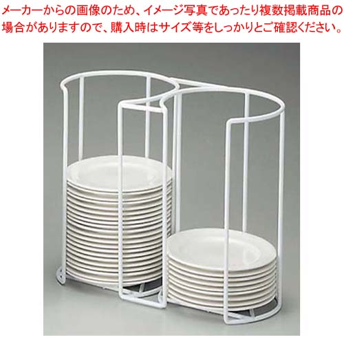 【まとめ買い10個セット品】 EBM プレートカセットホルダー 13cm用 二連式【 ビュッフェ・宴会 】