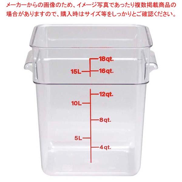 【まとめ買い10個セット品】 キャンブロ 角型 フードコンテナー本体 18SFSCW クリア【 ストックポット・保存容器 】