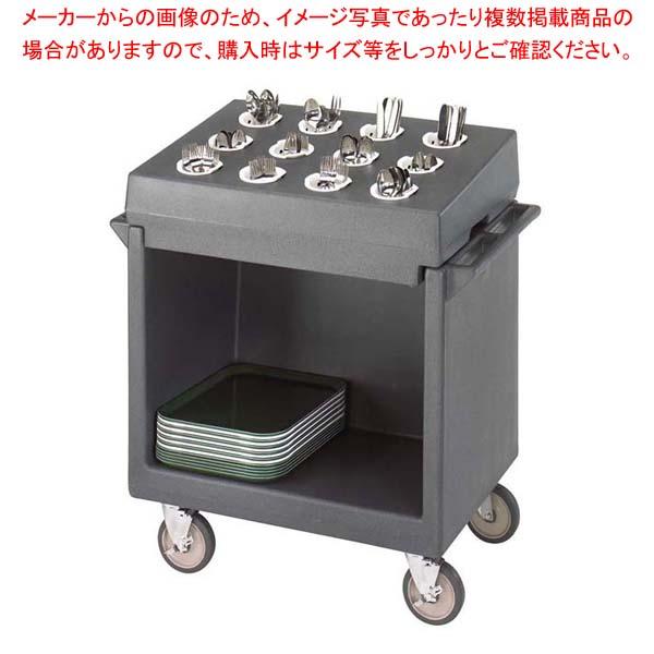 キャンブロ トレー&ディッシュカート TDCR12(131)D/B【 棚・作業台 】