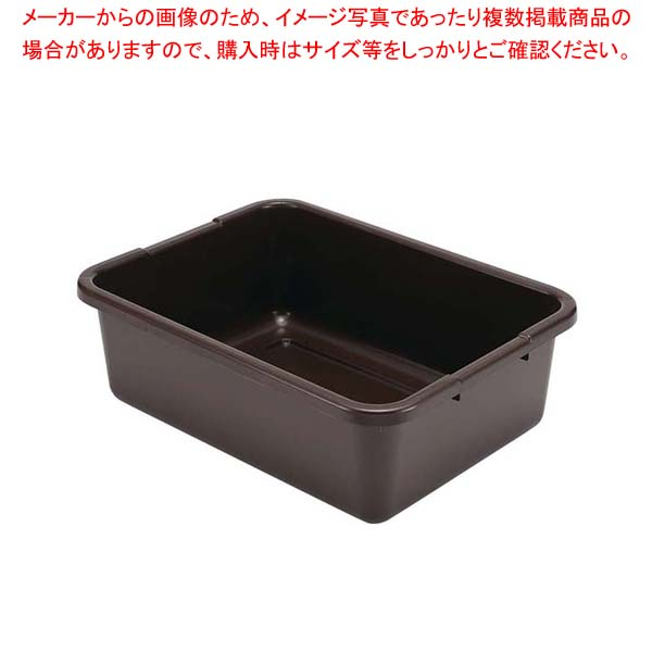 【まとめ買い10個セット品】 キャンブロ バスボックス 手付深型 21157CBP(131)