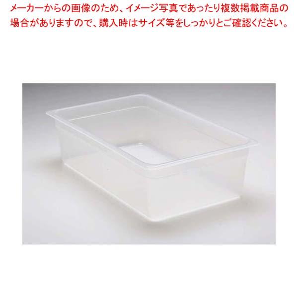 【まとめ買い10個セット品】 キャンブロ 半透明フードパン 1/1 100mm 14PP(190)【 ストックポット・保存容器 】