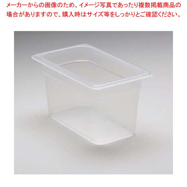 【まとめ買い10個セット品】 キャンブロ 半透明フードパン 1/4 150mm 46PP(190)【 ストックポット・保存容器 】
