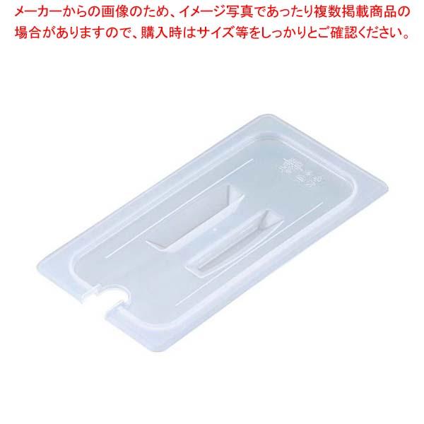 【まとめ買い10個セット品】 キャンブロ 半透明フードパンカバー 切込/取手付 30PPCHN(190)