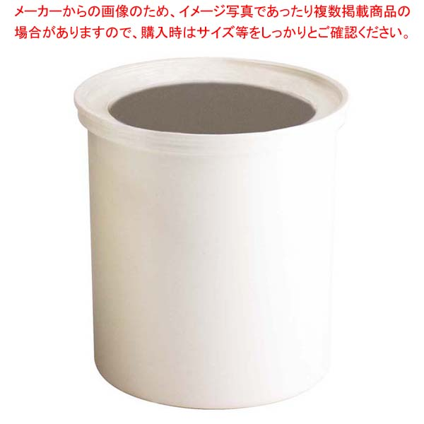 【まとめ買い10個セット品】 キャンブロ コールドフェストラウンドクロック CFR18(148)白