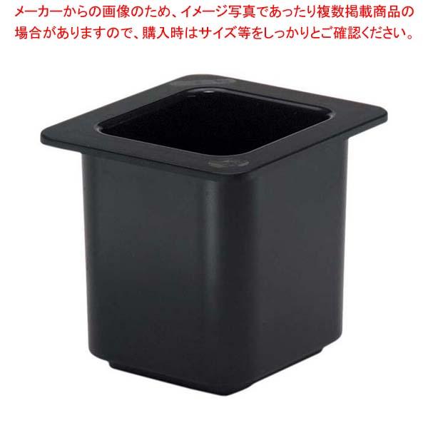 【まとめ買い10個セット品】 キャンブロ コールドフェストフードパン 1/6-15cm 66CF(110)黒【 ビュッフェ関連 】