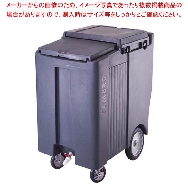 キャンブロ アイスキャディー ICS200TB(131)D/B【 ブレンダー・ジューサー・かき氷 】