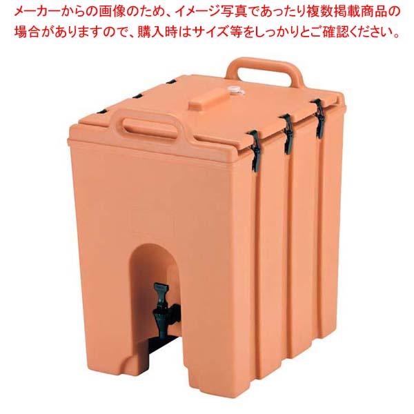 キャンブロ ドリンクディスペンサー 1000LCD(519)グリーン【 ビュッフェ・宴会 】