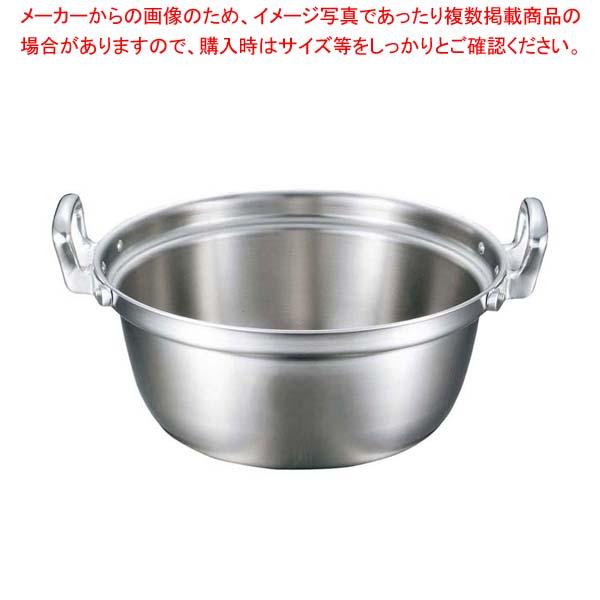 【まとめ買い10個セット品】 EBM ビストロ 三層クラッド 料理鍋 27cm【 IH・ガス兼用鍋 】