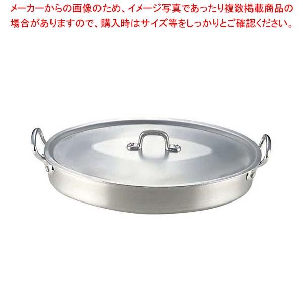 【まとめ買い10個セット品】 アルミ オーバルパン(フタ付)32cm