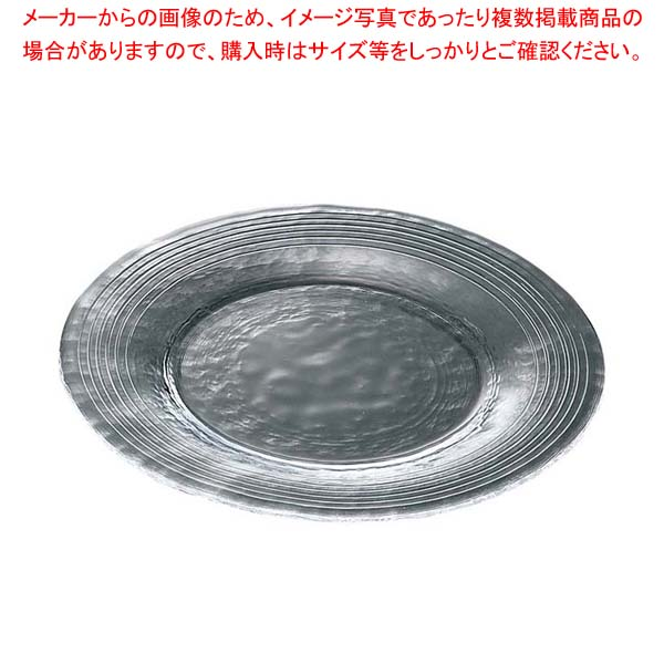 【まとめ買い10個セット品】 波紋 31cm 皿 10-148