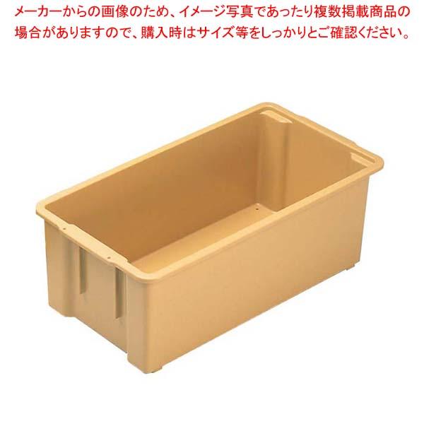 【まとめ買い10個セット品】 8寸松花堂用 コンテナー