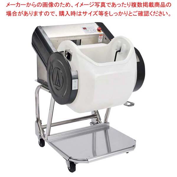 シャリメーカー ASM-780 sale【 メーカー直送/代金引換決済不可 】