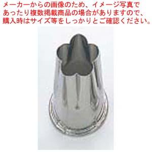 【まとめ買い10個セット品】 EBM 18-8 上物渕付 抜型 梅 大