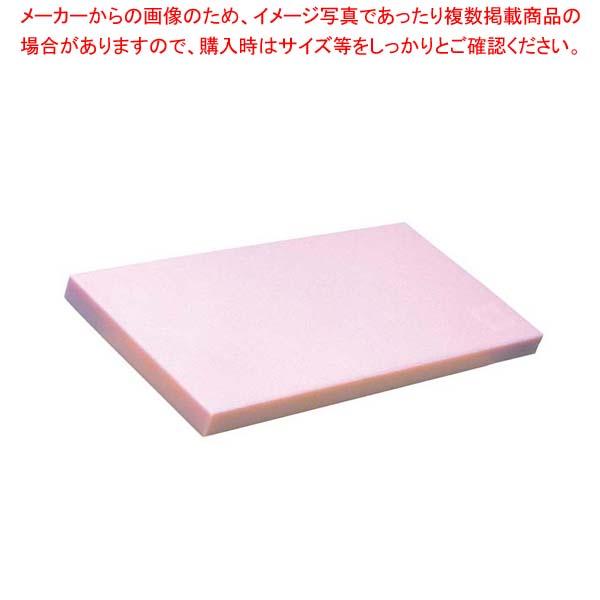 【まとめ買い10個セット品】 ヤマケン K型オールカラーまな板 K2 550×270×30ピンク 【 まな板 カッティングボード 業務用 業務用まな板 】