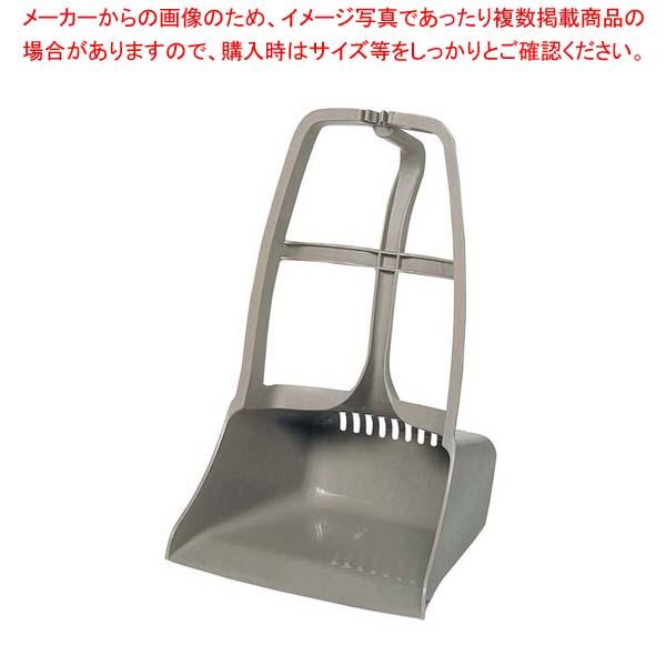 【まとめ買い10個セット品】 砂利分別十字チリトリ AZ625