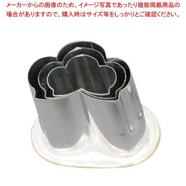 【まとめ買い10個セット品】 18-8 渕付抜型 松 3pcs