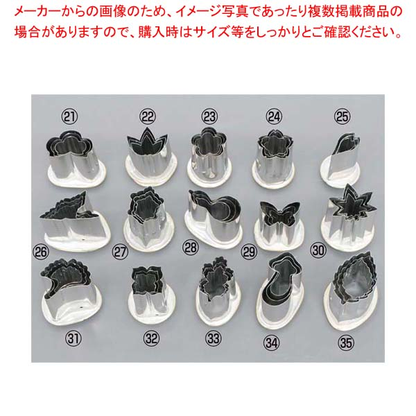 【まとめ買い10個セット品】 18-8 渕付抜型 松 大