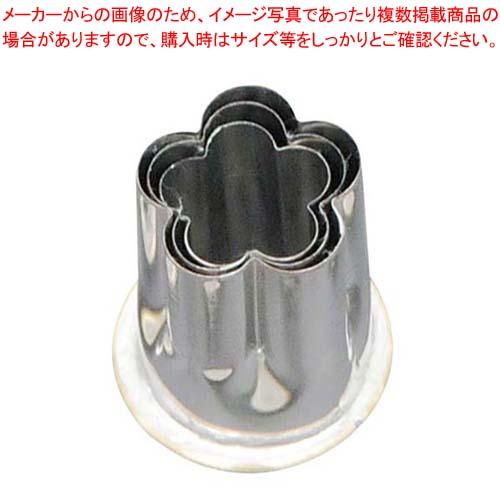 【まとめ買い10個セット品】 18-8 渕付抜型 梅 3pcs