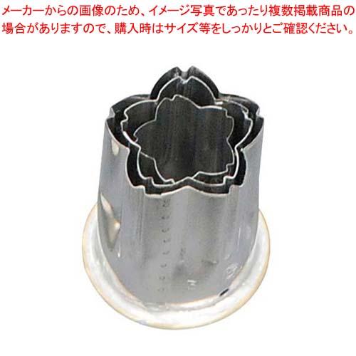 【まとめ買い10個セット品】 18-8 渕付抜型 桜 3pcs