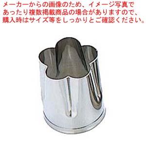 【まとめ買い10個セット品】 EBM 18-8 手造り業務用 抜型 5Pcs 春 梅