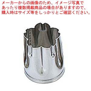 【まとめ買い10個セット品】 EBM 18-8 手造り業務用 抜型 5Pcs 春 桜