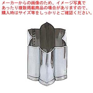 【まとめ買い10個セット品】 EBM 18-8 手造り業務用 抜型 5Pcs 春 水仙