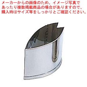 【まとめ買い10個セット品】 EBM 18-8 手造り業務用 抜型 5Pcs 春 桜の花びら
