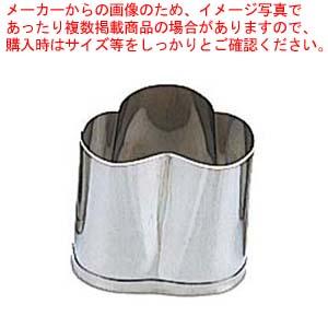 【まとめ買い10個セット品】 EBM 18-8 手造り業務用 抜型 5Pcs 春 松