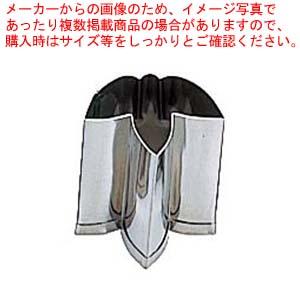 【まとめ買い10個セット品】 EBM 18-8 手造り業務用 抜型 5Pcs 春 竹