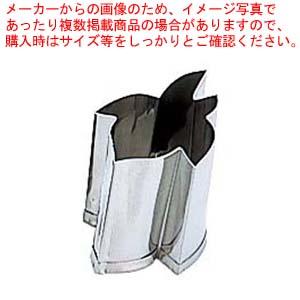 【まとめ買い10個セット品】 EBM 18-8 手造り業務用 抜型 5Pcs 春 アヤメ