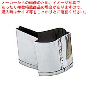 【まとめ買い10個セット品】 EBM 18-8 手造り業務用 抜型 5Pcs 春 うぐいす