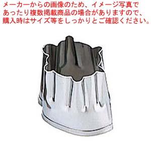 【まとめ買い10個セット品】 EBM 18-8 手造り業務用 抜型 5Pcs 春 亀