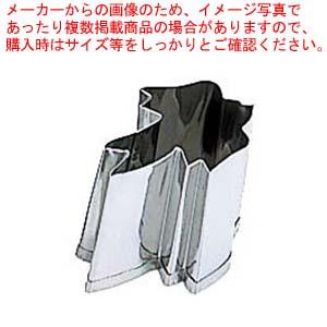 【まとめ買い10個セット品】 EBM 18-8 手造り業務用 抜型 5Pcs 春 ツバメ